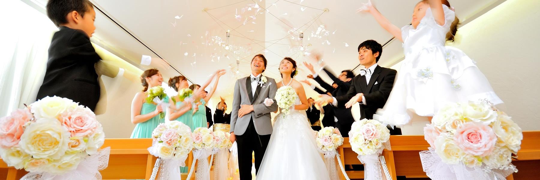 挙式|レンブラントホテル海老名(旧オークラフロンティアホテル海老名)【公式】婚礼サイト