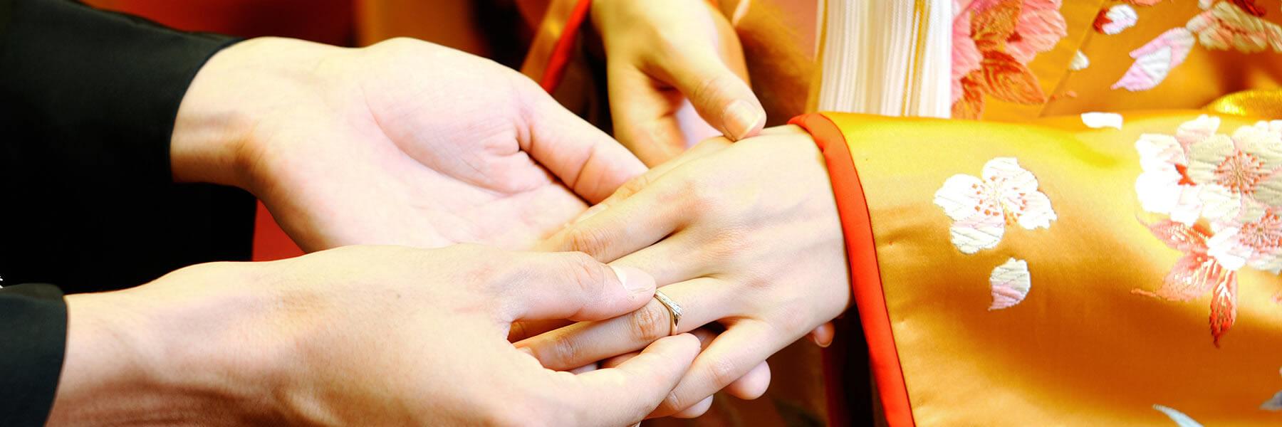 結納|レンブラントホテル海老名(旧オークラフロンティアホテル海老名)【公式】婚礼サイト