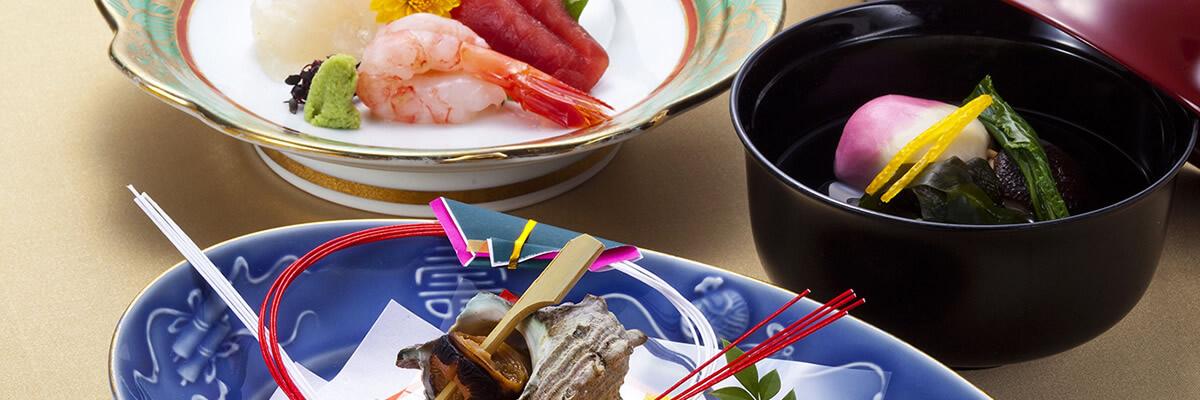 料理|和会席|レンブラントホテル海老名【公式】婚礼サイト