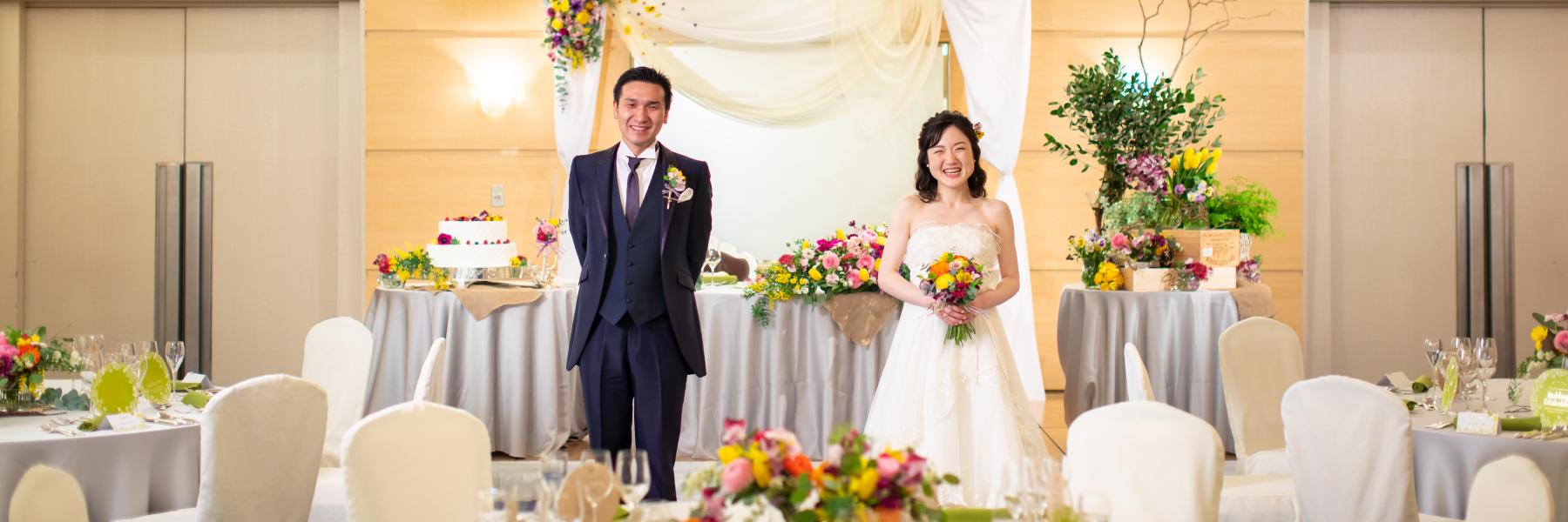 新着情報|レンブラントホテル海老名【公式】婚礼サイト