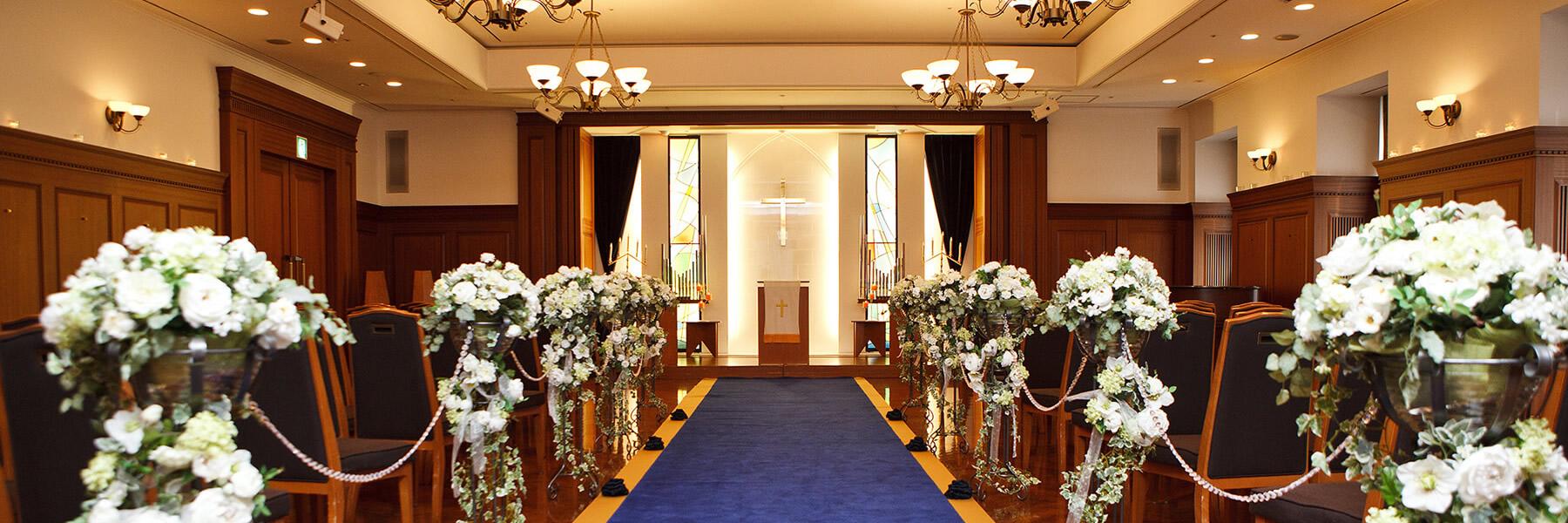 挙式|プライムチャペル|レンブラントホテル海老名【公式】婚礼サイト