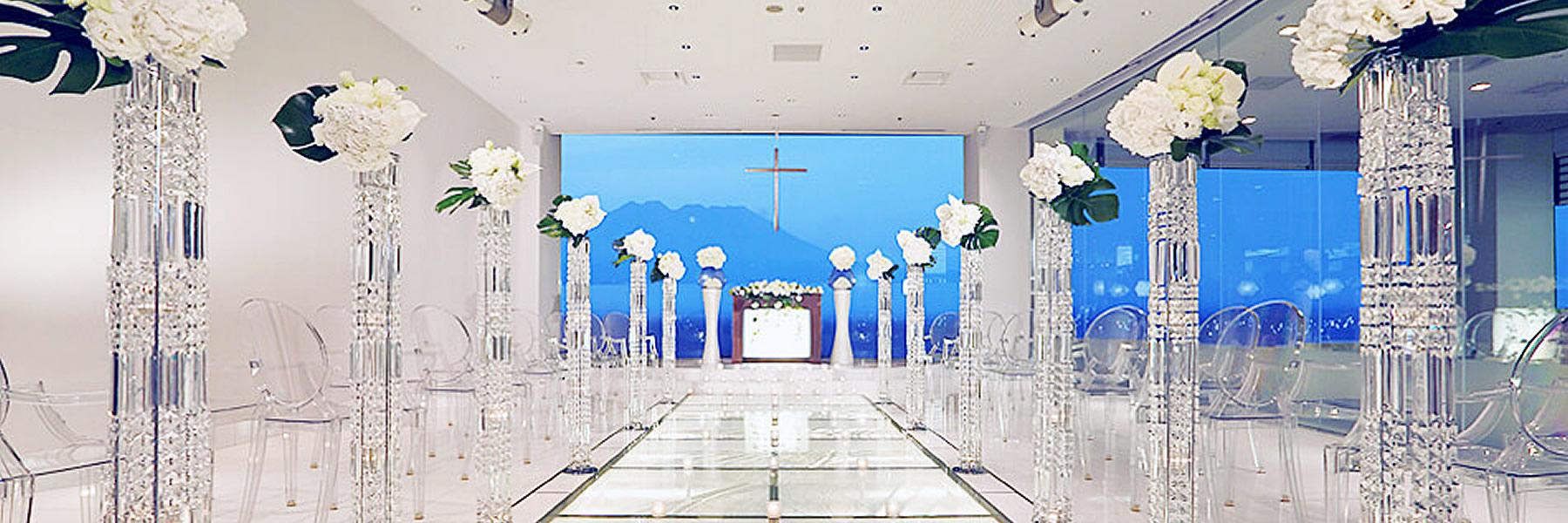 コンセプト|レンブラントホテル鹿児島【公式】婚礼サイト