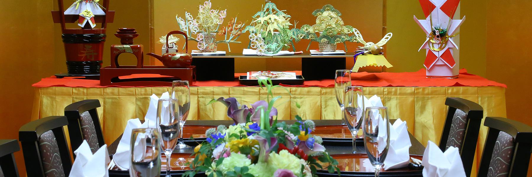 お顔合せ・結納|レンブラントホテル鹿児島【公式】婚礼サイト