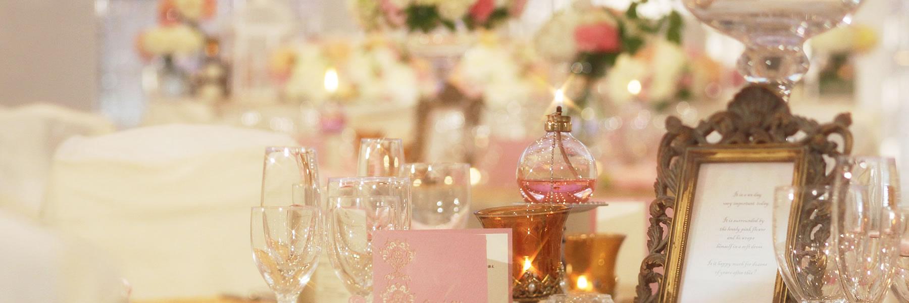資料請求|レンブラントホテル鹿児島【公式】婚礼サイト