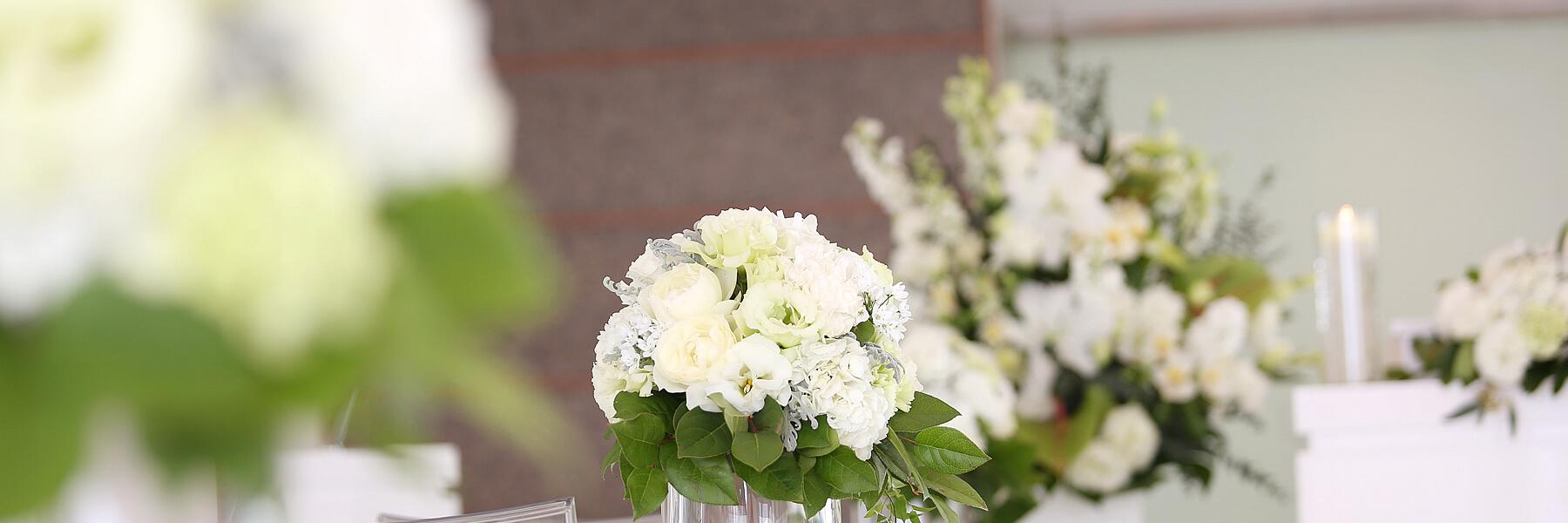 レンブラントホテル東京町田【公式】婚礼サイト