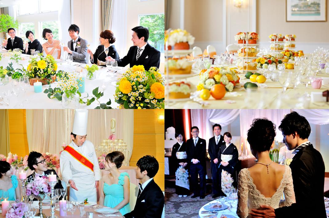 BANQUET|レンブラントホテル海老名(旧オークラフロンティアホテル海老名)【公式】婚礼サイト