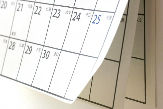 カレンダーからブライダルフェアを探す♪