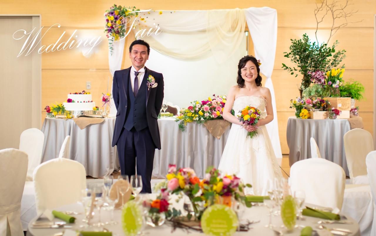 本番さながら会場コーデ♪嬉しい試食付きフェア|レンブラントホテル海老名【公式】婚礼サイト